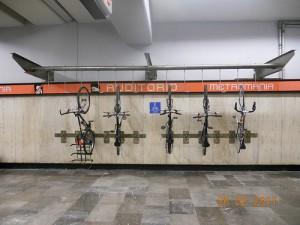 Bicirecuerdo: aparcamiento en el metro de México DF