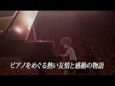 """Anime: """"Piano no mori"""""""