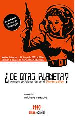¿De otro planeta?
