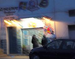 Cibercafé argelino