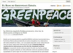 Por fin, el blog de Greenpeace España