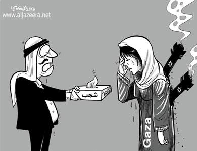 Viñetas árabes sobre la invasión de Gaza