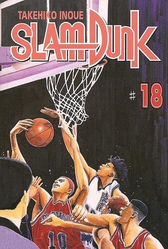 Slam dunk!!!
