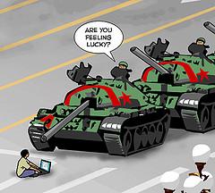 Tiananmen 2006